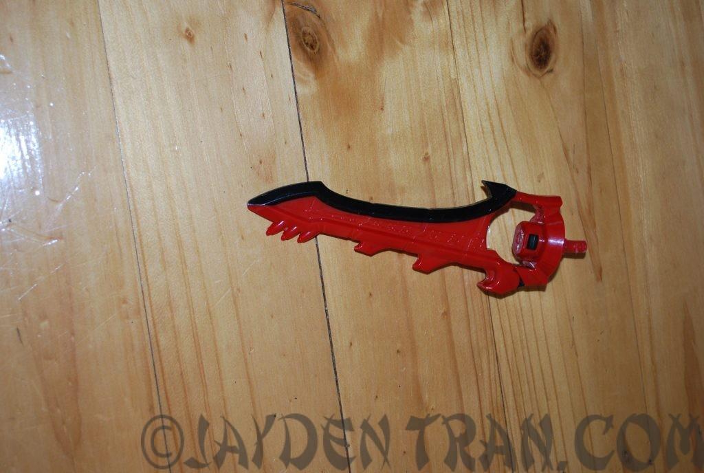 Dragon Tail Sword